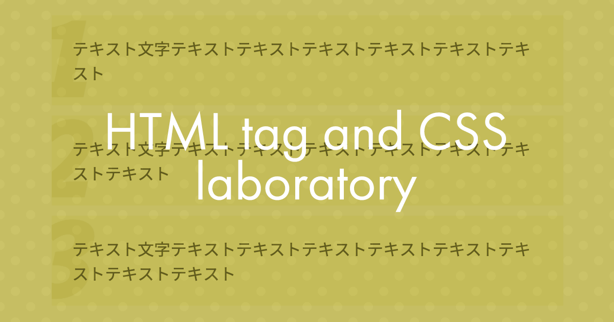 HTML and CSS labo.