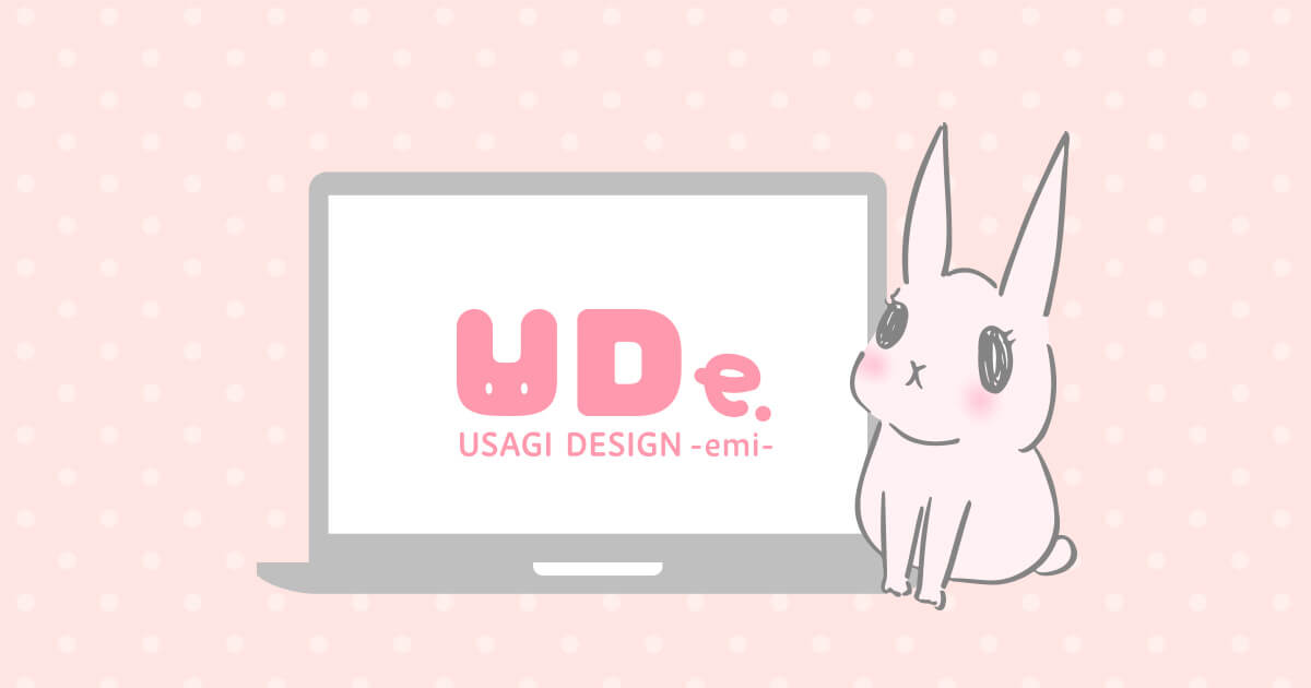 DOWNLOAD usagi design emi.